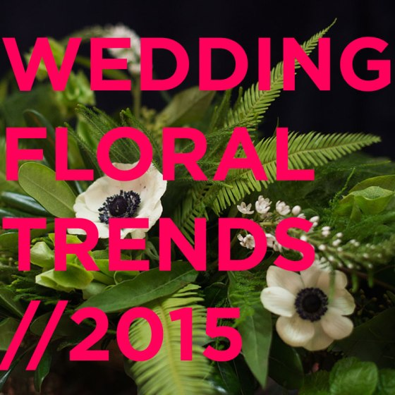 weddingtrends